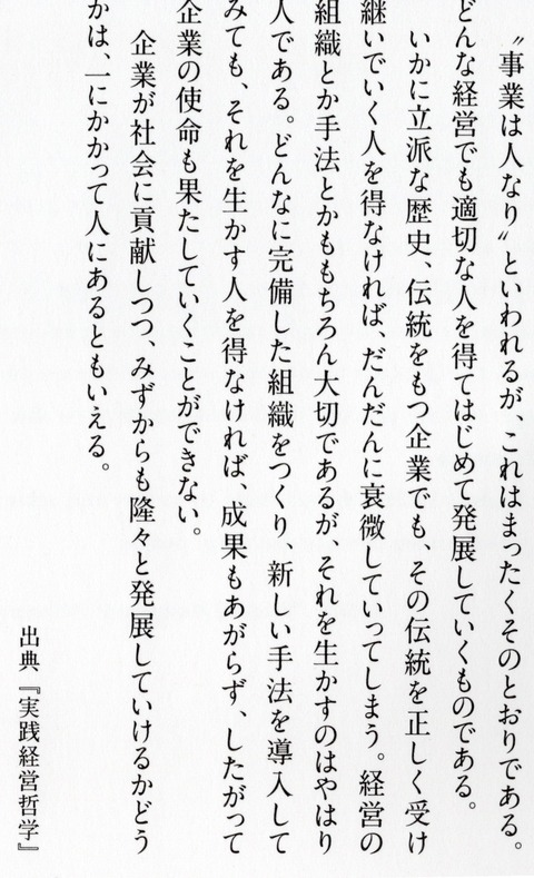 scan20180527_19221865