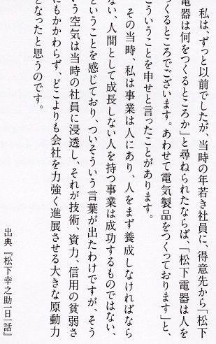 scan20180527_18553462