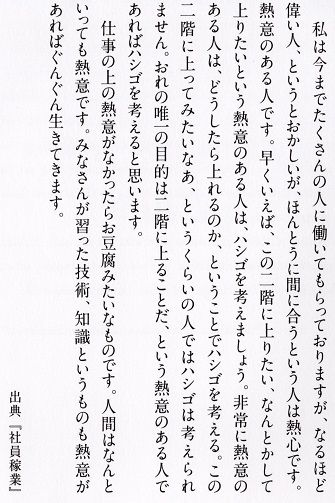scan20180527_21373453