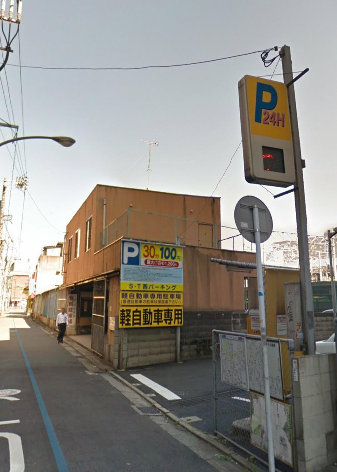 小倉 駐 車場