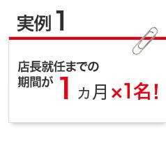 kasegeru_jirei1