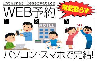 WEBよやく_320x200
