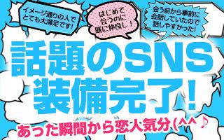 SNS_320x200