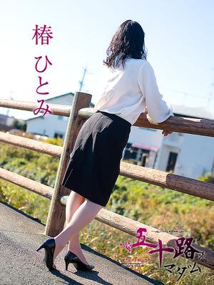 tsubaki02