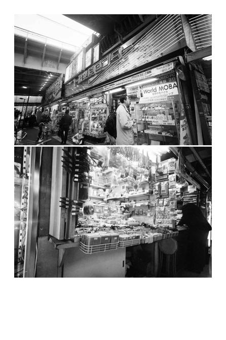 多くのスマートデバイスは縦持ちがデフォルトなので、横向きの写真を一ページ一枚で配置すると、余白が大きくなりすぎてしまう。よって、横向き写真を縦に二枚並べることで対応する。
