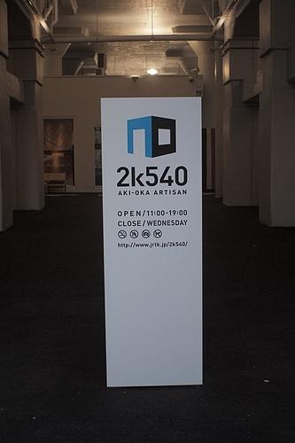 PC182884_s