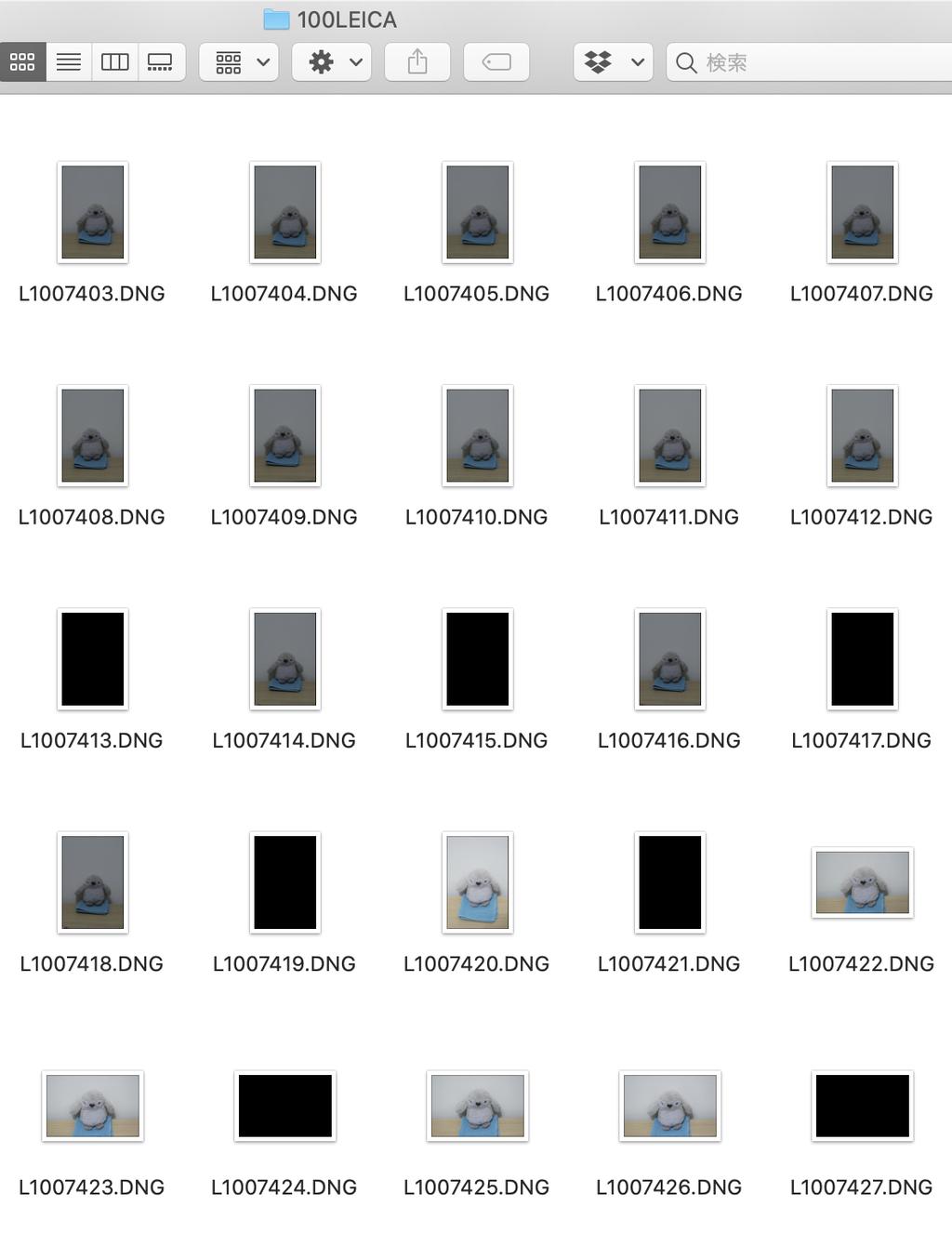 スクリーンショット 2020-12-26 20.46.16