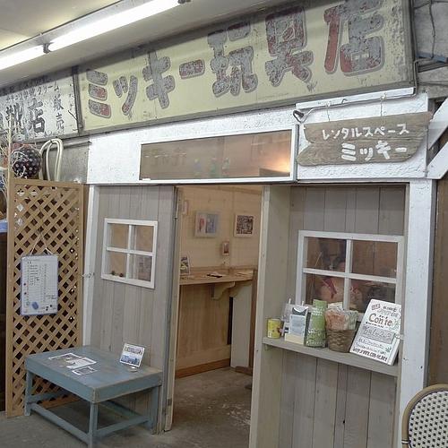 レトロっぽい商店