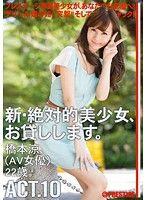 CHN-020 橋本涼 000