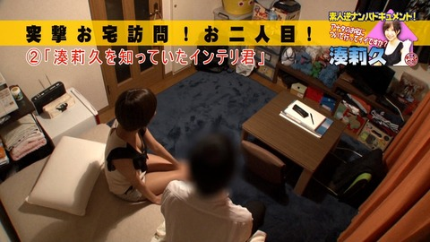TEAM-100 湊莉久 032