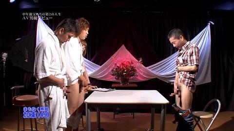 PARATHD-722 リストラ中年オヤジのAV男優デビューに密着 029
