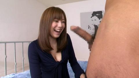 DV-1485 麻美ゆま 007