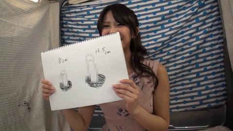 ULT-090 生チ○ポ観察 028