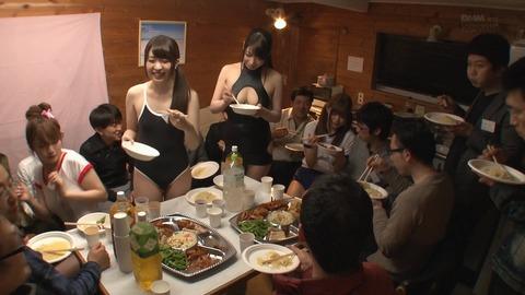 KAWD-662 夢のハメキュン恋活ツアー2015 106