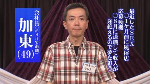 PARATHD-722 リストラ中年オヤジのAV男優デビューに密着 015