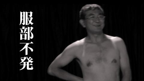 PARATHD-722 リストラ中年オヤジのAV男優デビューに密着 090
