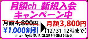 161007 シロウトTV 3800