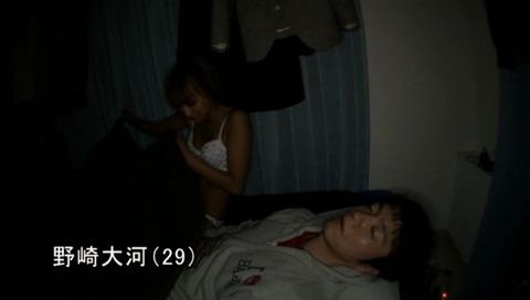 YSN-211 桜りお 043