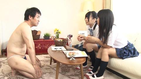 NFDM-367 女子校生だけの睾丸エステ 024