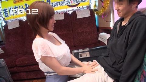 WANZ-381 吉川あいみ 006