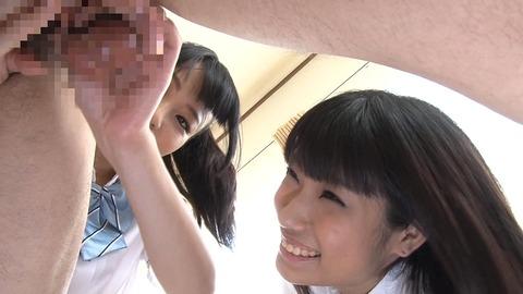 NFDM-367 女子校生だけの睾丸エステ 052