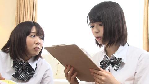 NFDM-367 女子校生だけの睾丸エステ 064