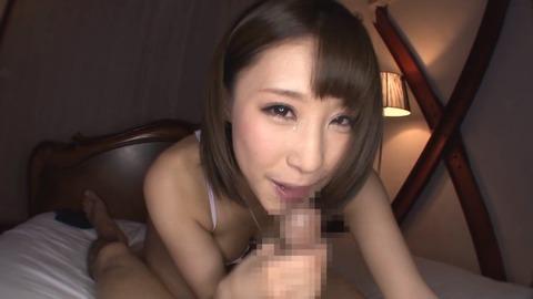 ABP-356 あやみ旬果 137