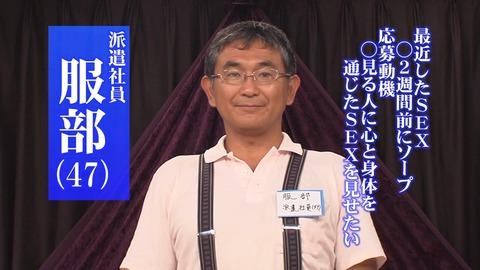 PARATHD-722 リストラ中年オヤジのAV男優デビューに密着 004