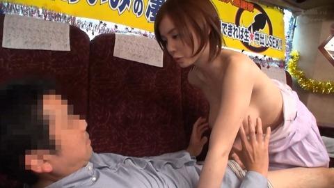 WANZ-381 吉川あいみ 059