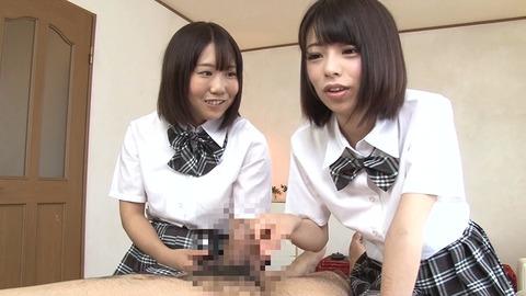 NFDM-367 女子校生だけの睾丸エステ 070