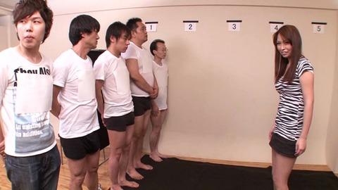 HJMO-204 カップル寝取られ企画 彼氏のチンポ格付けゲーム!! 004