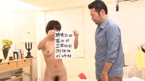STAR-446 紗倉まな 075