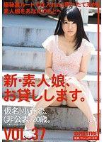 CHN-081 小春恋 000