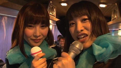 KAWD-662 夢のハメキュン恋活ツアー2015 004