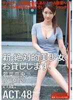 CHN-089 若菜奈央 000