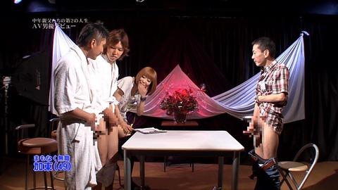 PARATHD-722 リストラ中年オヤジのAV男優デビューに密着 031