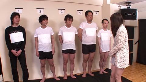 HJMO-204 カップル寝取られ企画 彼氏のチンポ格付けゲーム!! 068