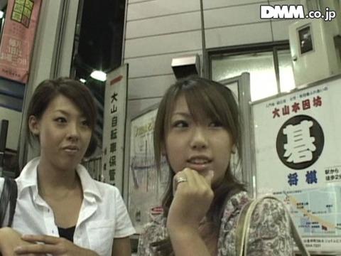 MIAD-103 チンポを見たがる女たち21 001