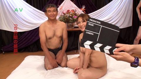 PARATHD-722 リストラ中年オヤジのAV男優デビューに密着 072