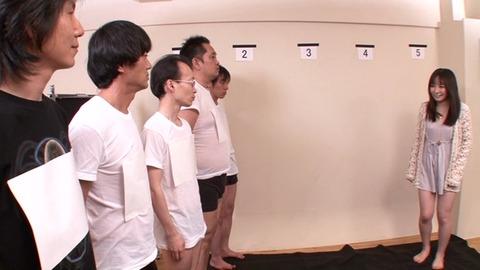 HJMO-204 カップル寝取られ企画 彼氏のチンポ格付けゲーム!! 054