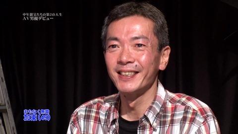 PARATHD-722 リストラ中年オヤジのAV男優デビューに密着 016