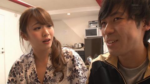 KAWD-662 夢のハメキュン恋活ツアー2015 178