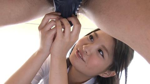 NFDM-367 女子校生だけの睾丸エステ 008