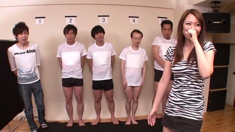 HJMO-204 カップル寝取られ企画 彼氏のチンポ格付けゲーム!! 006