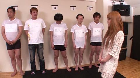 HJMO-204 カップル寝取られ企画 彼氏のチンポ格付けゲーム!! 103