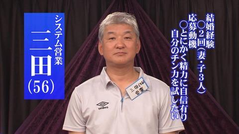 PARATHD-722 リストラ中年オヤジのAV男優デビューに密着 037
