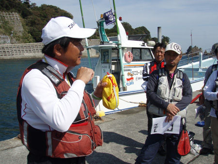 海防訓練の説明は003