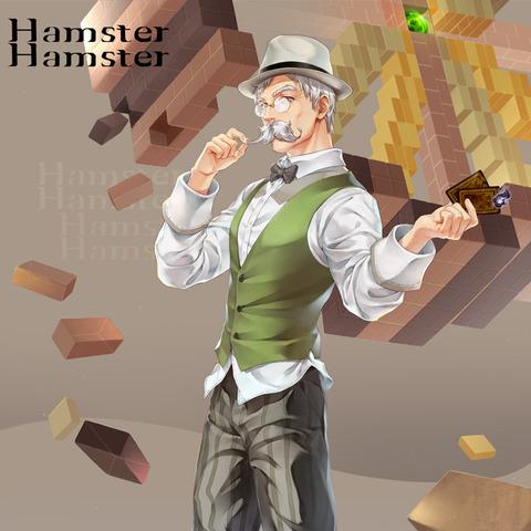 HAMSTERSAN33P1
