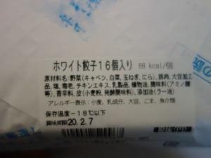 s_DSC07553