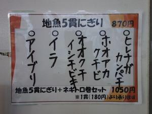 s_DSC07331